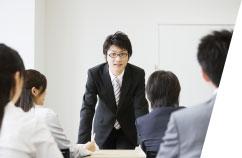 企業向けセミナー